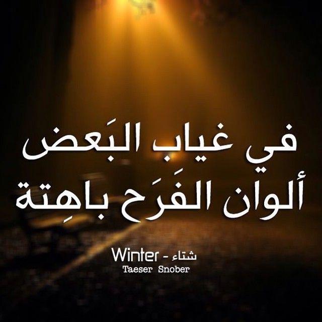 Lyne Name With Arabic Calligraphy تصميم بالخط العربي لإسم Lyne لين معنى الاسم اسم لين هو Arabic Calligraphy Art Caligraphy Art Arabic Calligraphy Tattoo