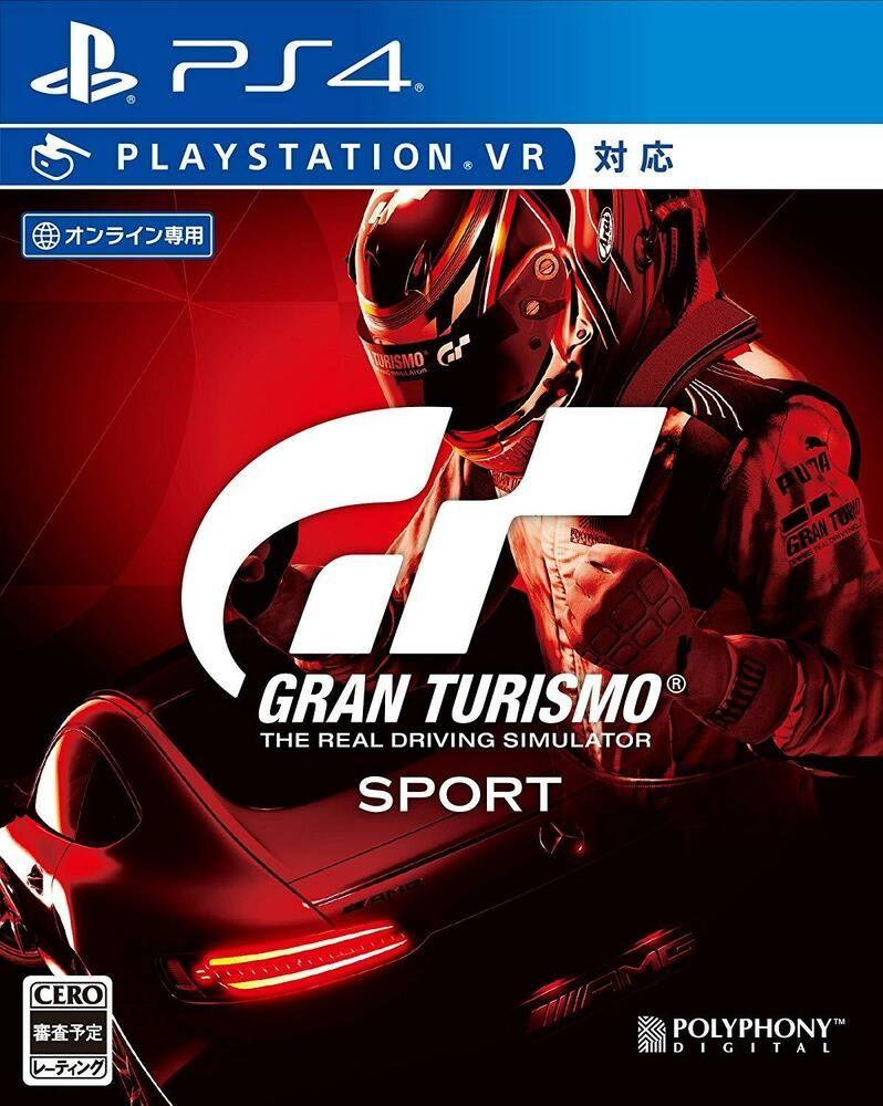 PS4 Gran Turismo SPORT PlayStation 4 Japan F/S ps4