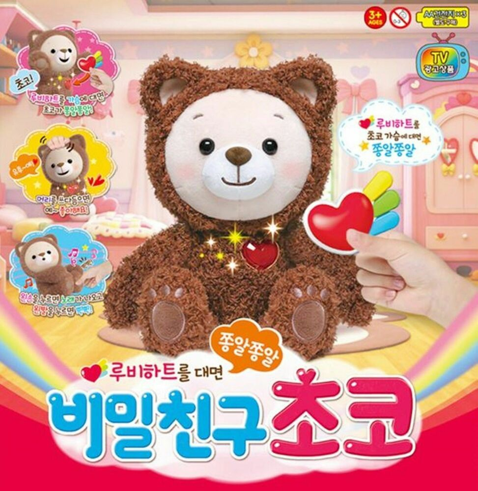 Rainbow Ruby Secret Friend Choco Brand New Korea Talking ...