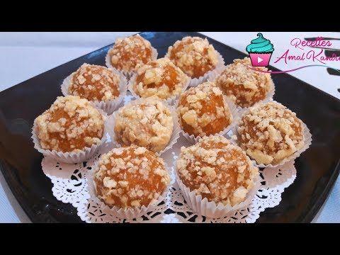 حلوى بدون فرن و بدون شكولاطة راااااائعة المذاق و سهلة التحضير حلويات العيد Youtube Arabic Sweets Rice Krispie Treat Fudge