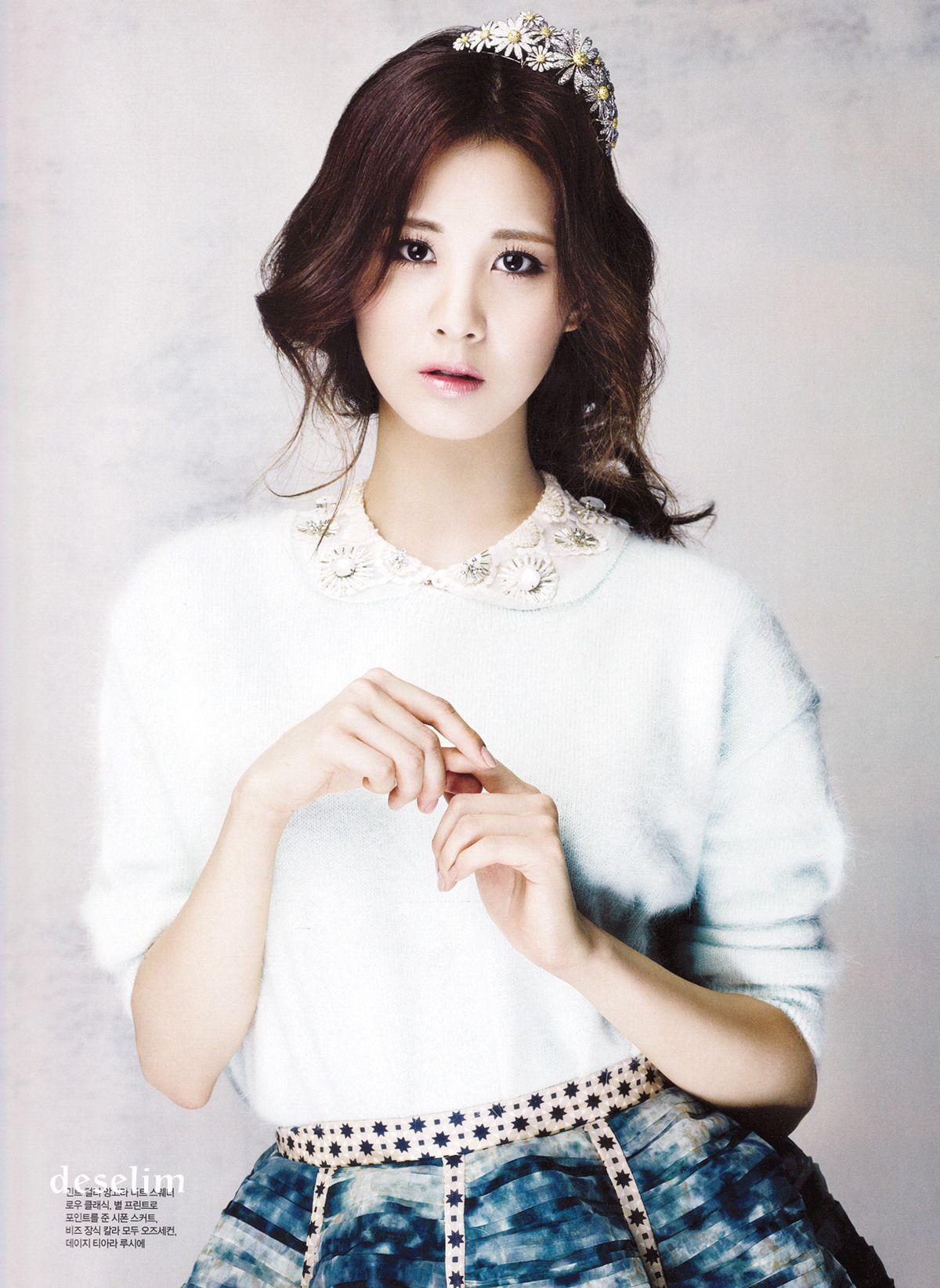 Snsd Seohyun Airport Fashion: SNSD Girls Generation Seohyun Brown Medium Center Part