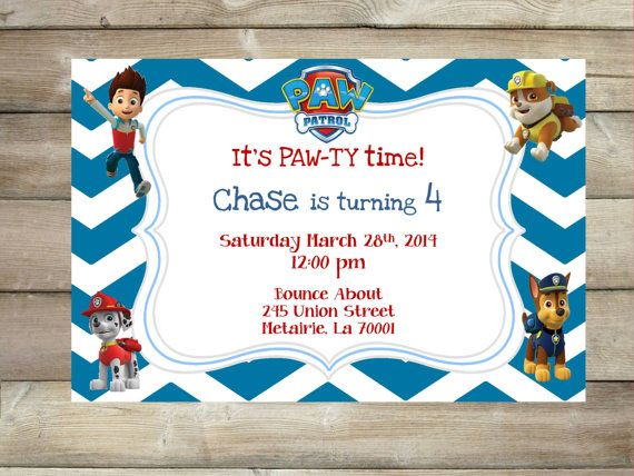 Paw Patrol Birthday Invitation With Or Without By SophiasThings 800
