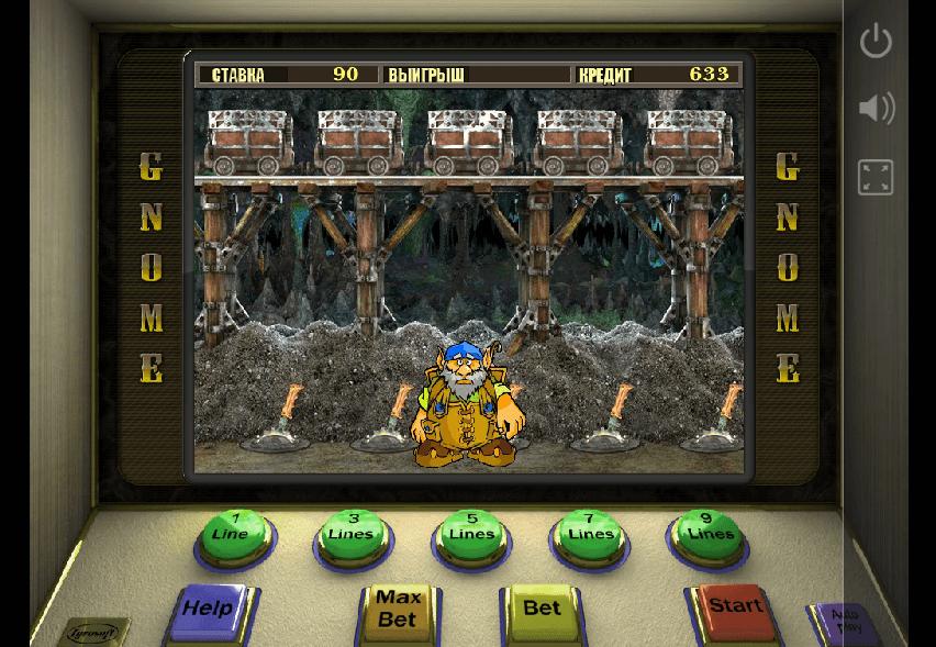 игральные автоматы гном