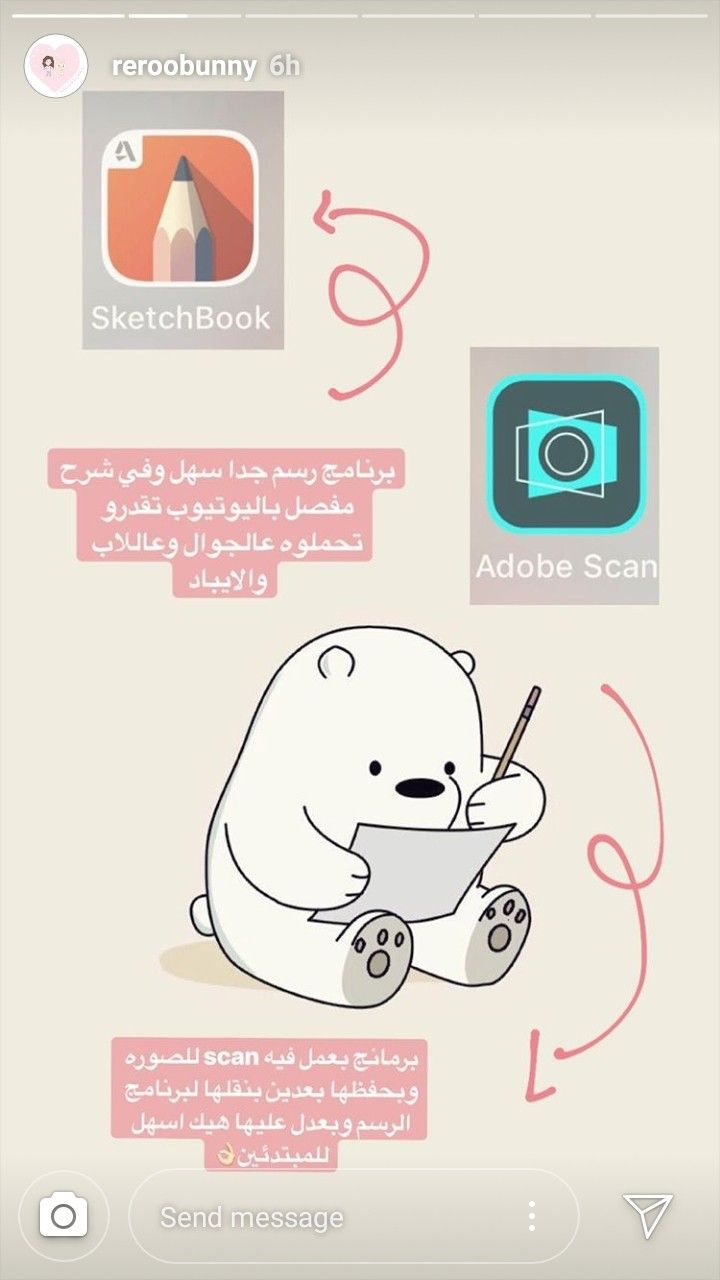 Pin By Nezs287 On تطبيقات Application Iphone Creative Apps Photography Tips Iphone