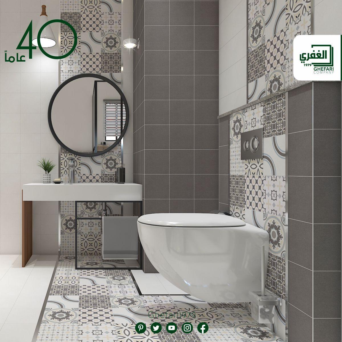بورسلان ارضي حوائط حمامات مطبخ اسباني الصنع مقاس 20x20 ديكور 20x20 للمزيد زورونا على موقع الشركة Www Round Mirror Bathroom Bathroom Mirror Home Decor