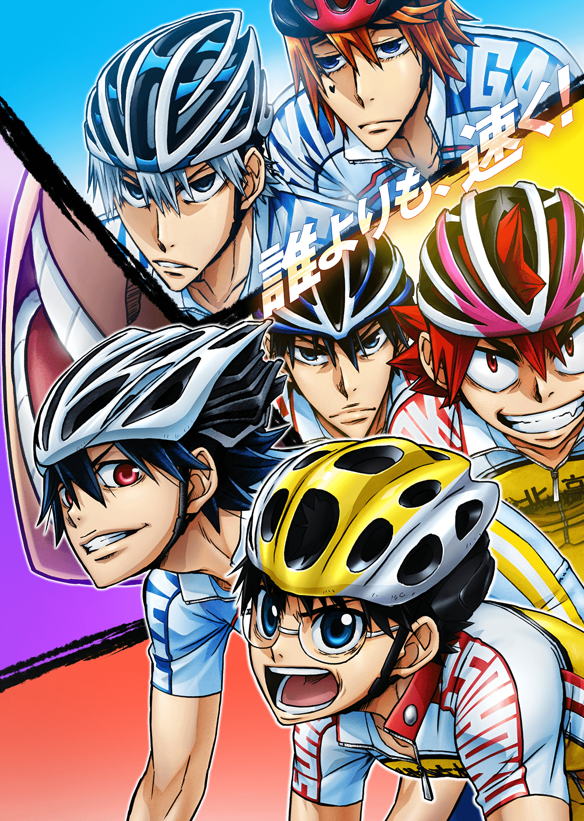 Yawamushi Pedal Glory Line premieres on January 8, 2018