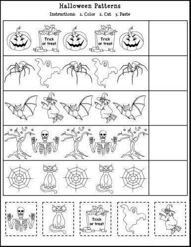 Free Printable Halloween Worksheet For Kids Crafts And Worksheets For Preschool Toddler And Kindergarten Halloween Math Worksheets Halloween Math Halloween Worksheets