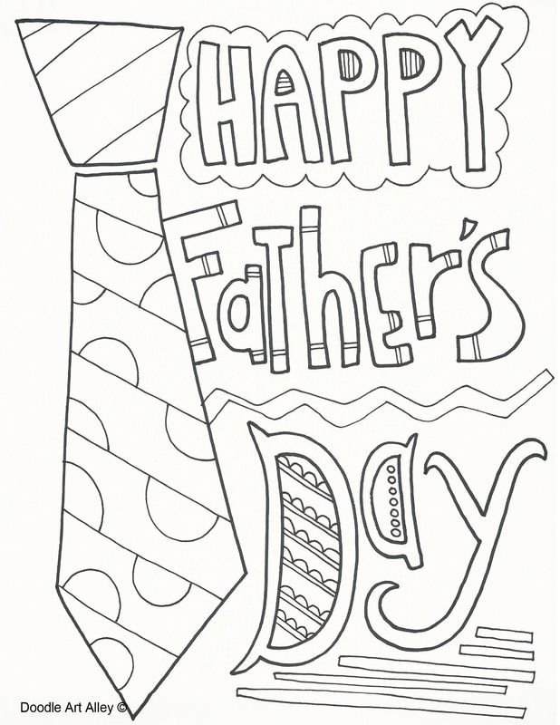 Holiday Coloring Pages from Doodle Art Alley | Father\'s Day | Pinterest