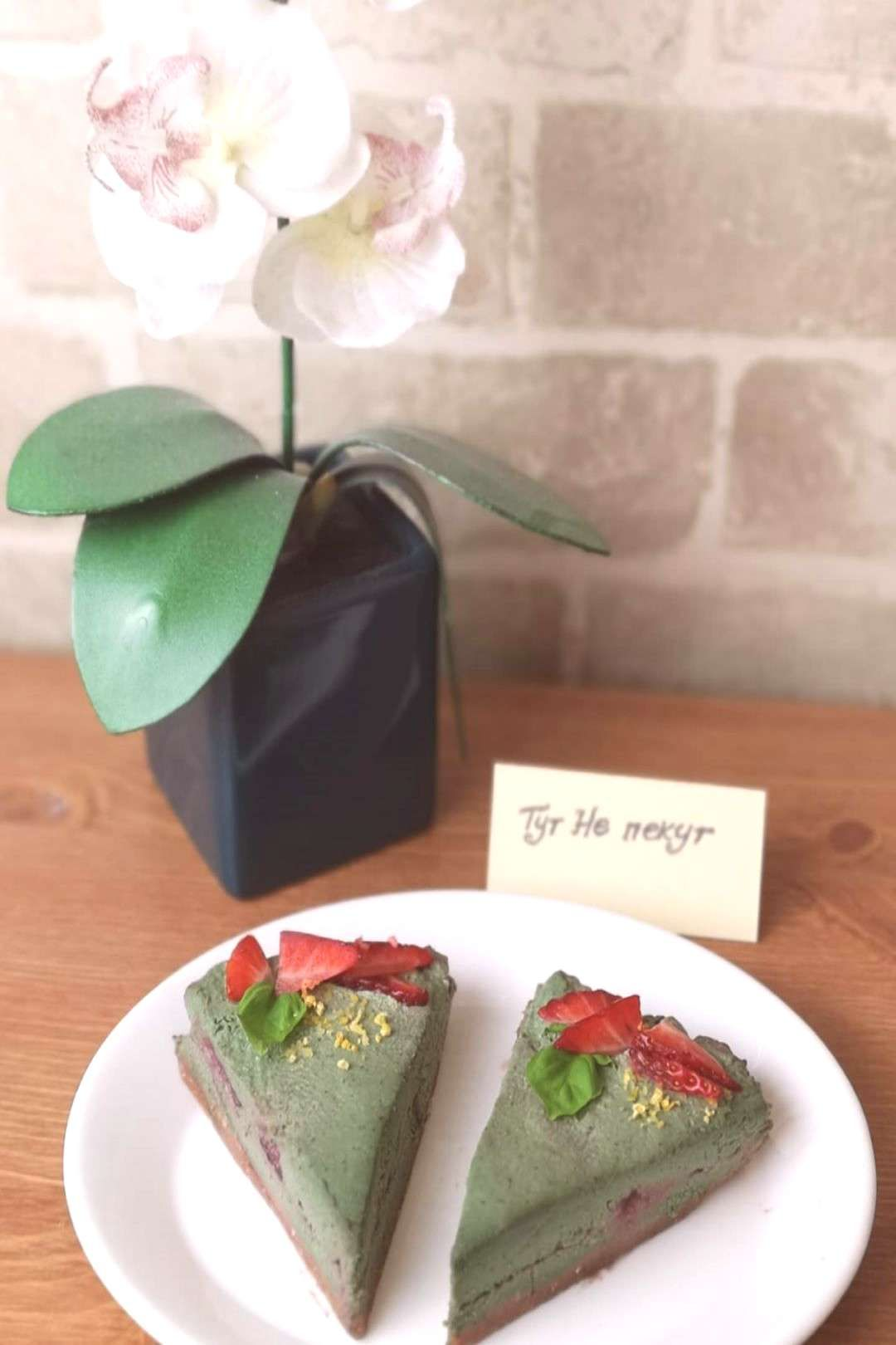 #rawdesserts #idealbakery #flower #march #2020 #food #and #on #18 iDealBakery on March 18 2020 flower and foodYou can find Raw desserts and more on our website.iDealBakery on March 18 2020 flower and food