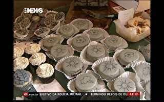 Confeiteiros de Londres criam bolo especialmente para os dias triste - GloboNews - Vídeos do programa Pelo Mundo - Catálogo de Vídeos