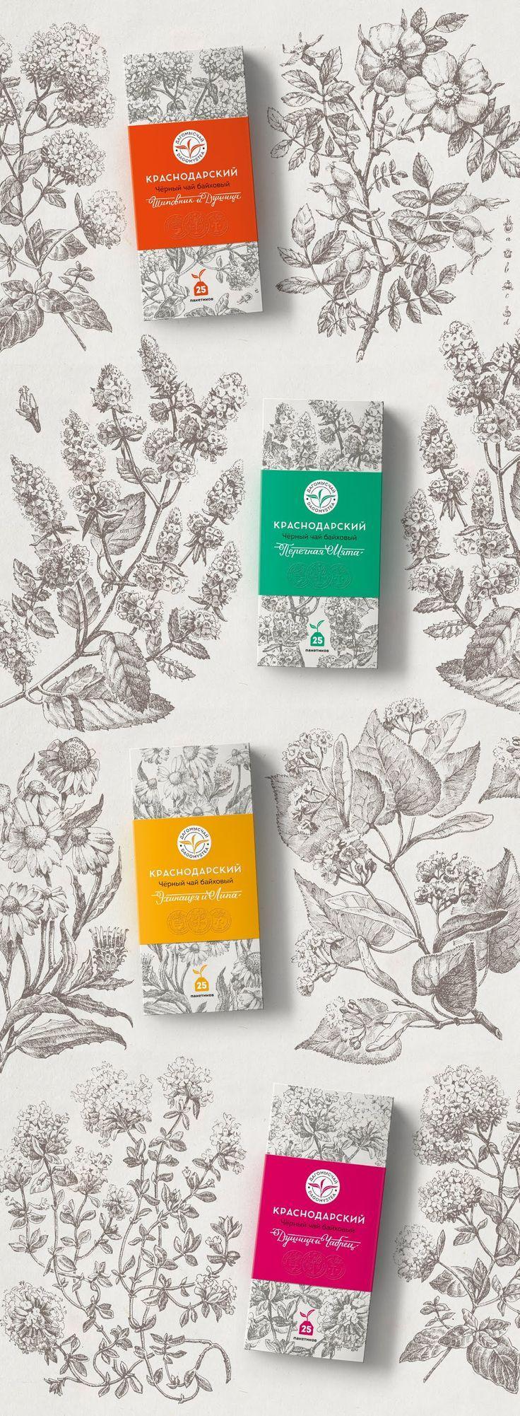 Krasnodar Tee auf der Verpackung der Welt - Creative Package Design Gallery #packa ...  #crea... #teapackaging