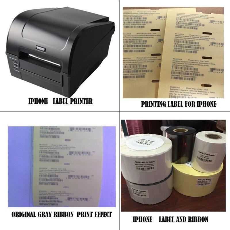 Jetzt Nur 69590 Barcode Drucker Spargut Smartgadget
