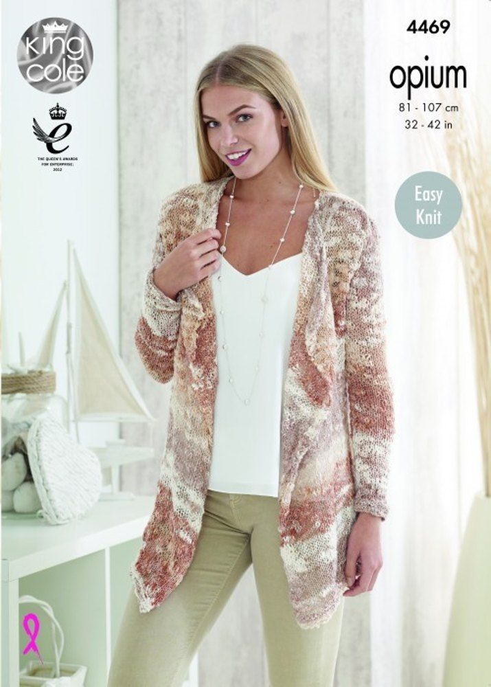 Cardigan and Waistcoat in King Cole Opium and Opium Palette - 4469 ...