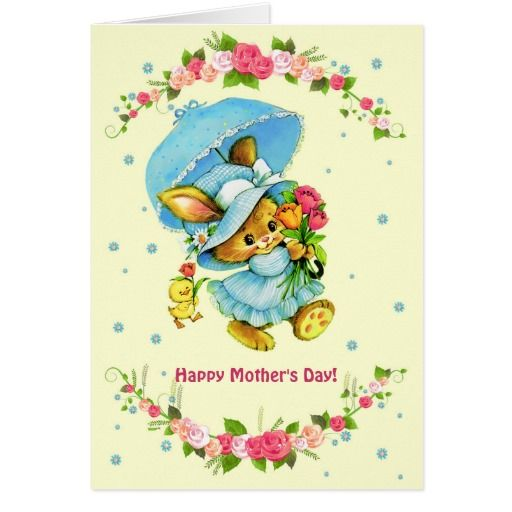 Happy Mother's Day. Vintage Sweet Bunny and Chick  design Customizable Greeting Cards. Matching cards and products available in the Holiday / Mother's Day / Vintage Postcard Category of the oldandclassic store at zazzle.com