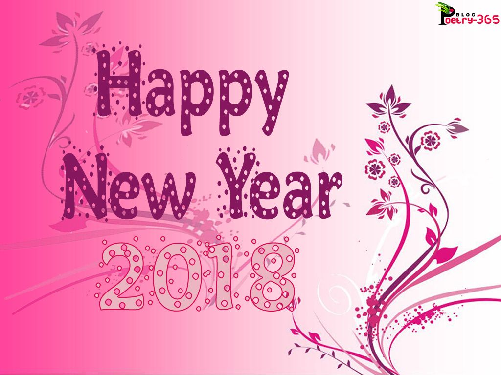 happy new year 2017 quotes happy new year message happy new year images