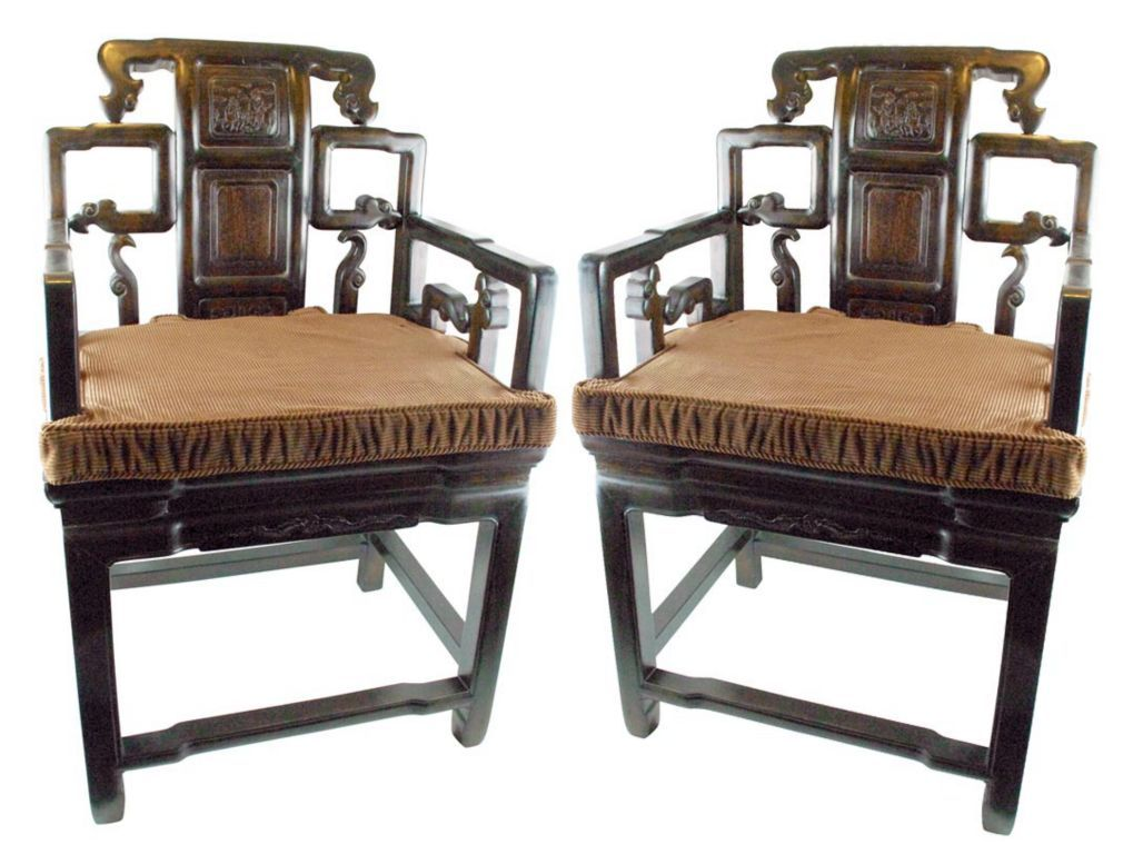 Furniture - Bernardi's Antiques - Toronto | Pair of Rosewood Chinese Carved  Arm Chairs - $900.00 - Furniture - Bernardi's Antiques - Toronto Pair Of Rosewood Chinese
