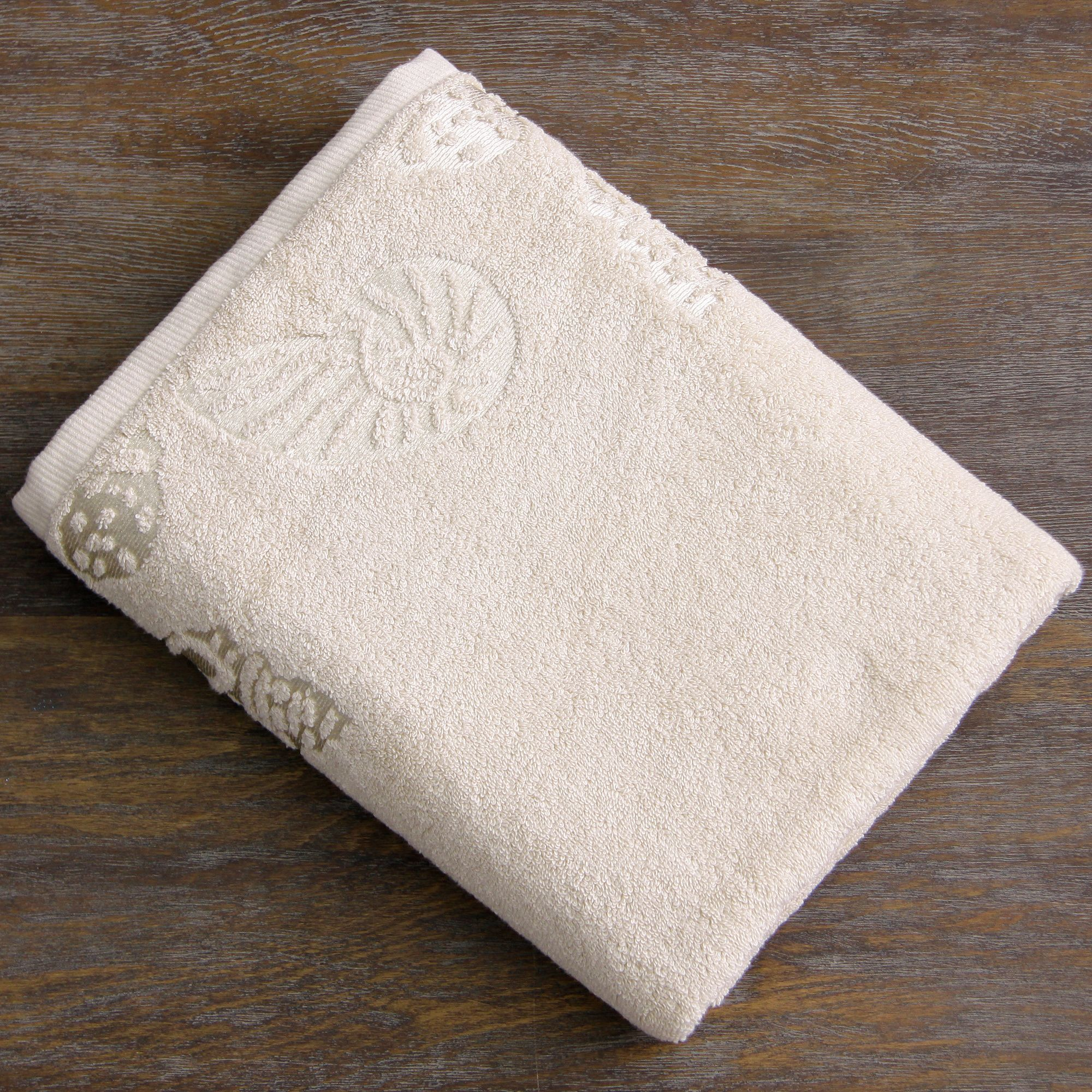 Lenox Sea Side Terry 3-piece Towel Set