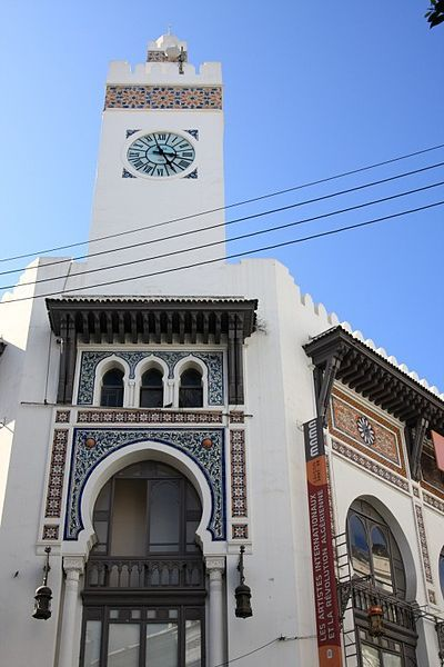 Museum Of Modern Art Of Algiers Algeria Btw Check This Out