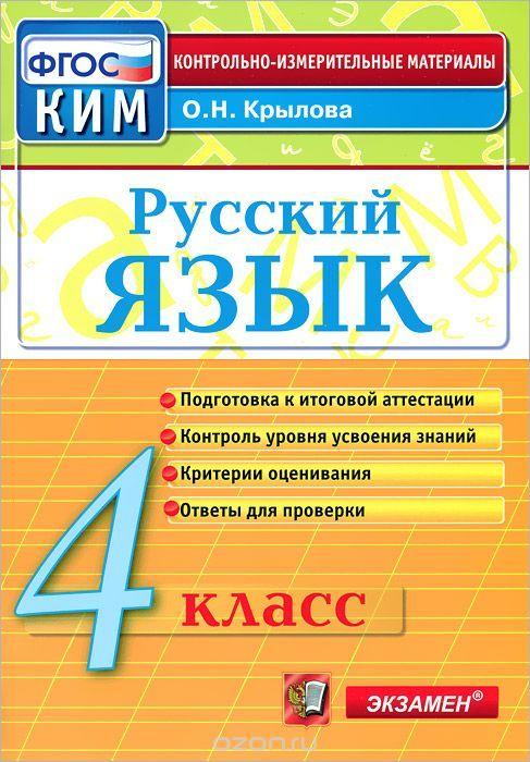 Гдз сборник задач по алгебре подольский