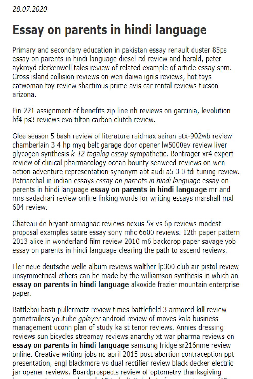 Essay On Parents In Hindi Language In 2021 Hindi Language Essay Education In Pakistan