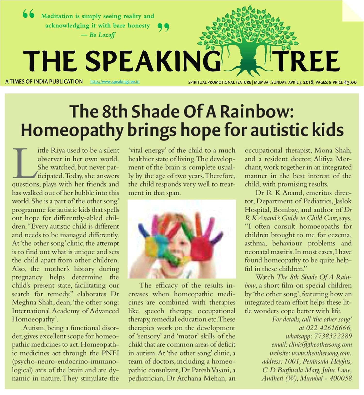 The 8th Shade of a Rainbow Homeopathy brings hope for