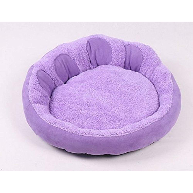 CoCocina Warm Pet Dog Cat Bed Paw Designed Nest Puppy Cozy