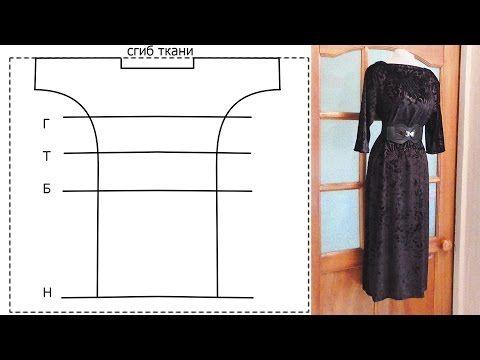 Ютуб платье длинное