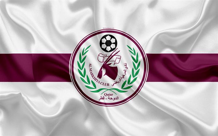 Lataa kuva Al-Markhiya Sports Club, 4k, Qatar jalkapallo club, tunnus, logo, Qatar Stars League, Doha, Qatar, jalkapallo, silkki tekstuuri, lippu, Al Markhiya