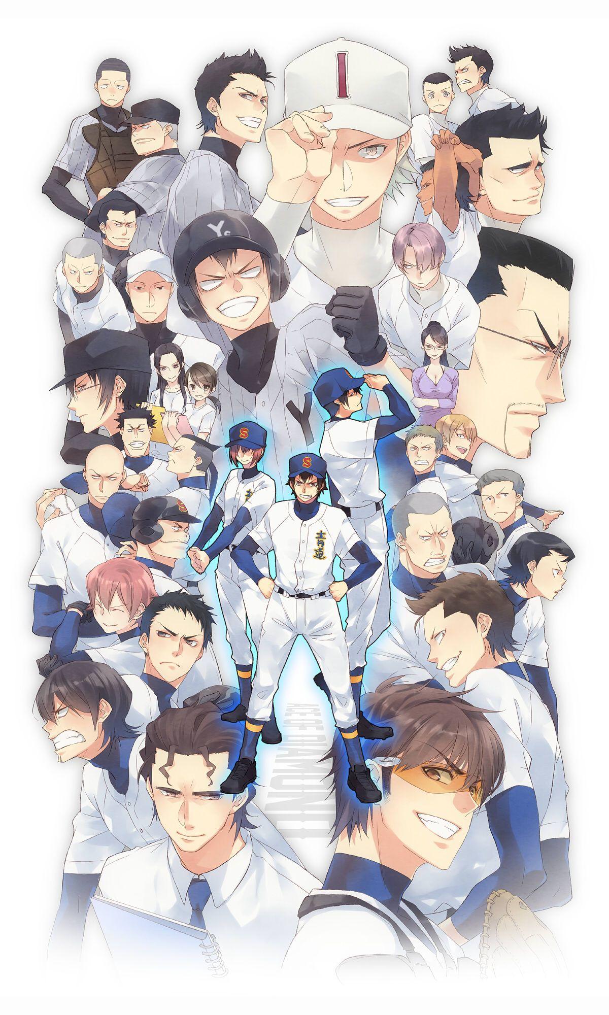 Diamond No Ace Full 1626119 Jpg 1200 2000 Anime Ace Of Diamonds Ace