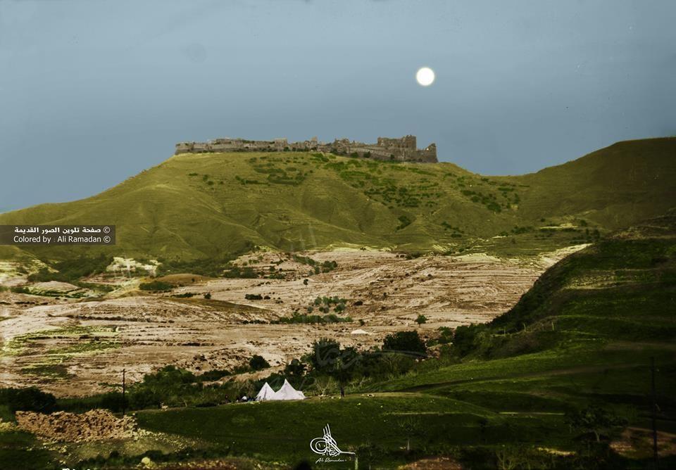 قلعة المرقب 1934 تلوين الفنان علي رمضان مصدر الصورة مكتبة الكونغرس Monument Valley Natural Landmarks Nature
