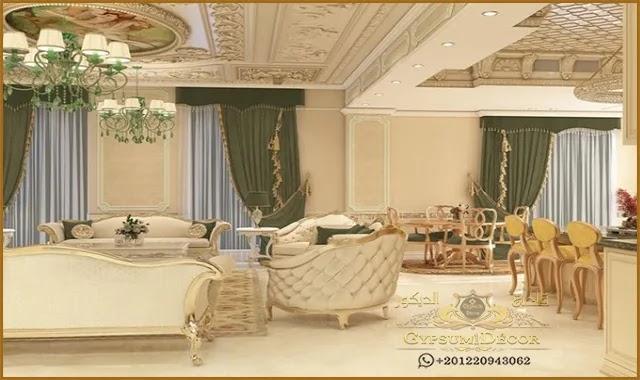 الوان دهانات ريسبشن In 2021 Modern Decor Interior Design Modern House