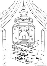 Free Printable Ramadan Decorations The Muslimah Guide Eid Ramadan Mubarak Colouring Islamic Patterns Printab Ramadan Kids Ramadan Activities Ramadan Printables
