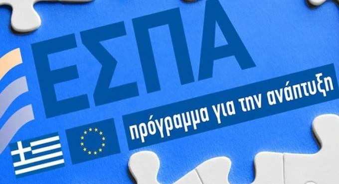 ΕΣΠΑ ΤΟΥΡΙΣΜΟΣ.  http://goo.gl/R1oRkh  #Ξεναγός #Θεσσαλονίκη #Περιοδικό