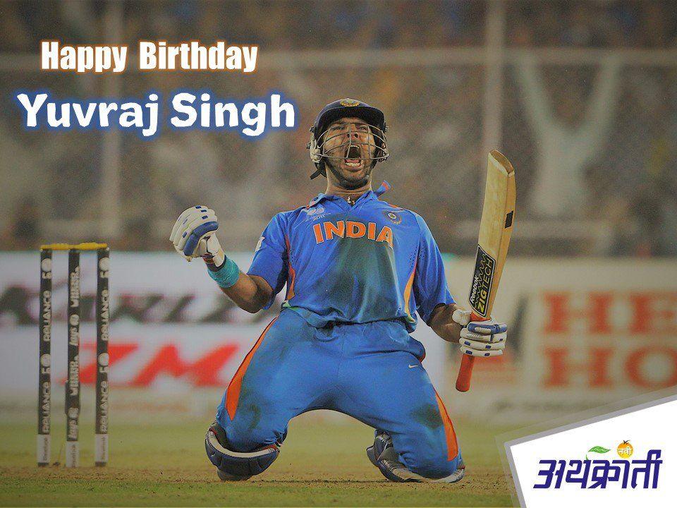 Yuvrajsingh Yuvi Cricket Happybirthday With Images Yuvraj Singh Cricket World Cup Cricket