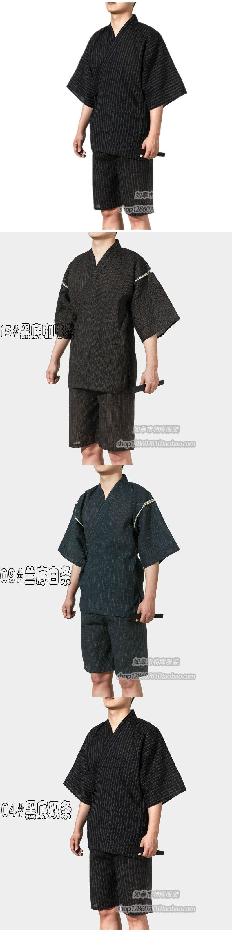 775c1f8d4e 2017 Traditional Japanese Kimonos Men s Japan Cotton Yukata Men s Lounge  Home Clothing Suits Men s Sleepwear Pajamas 062509