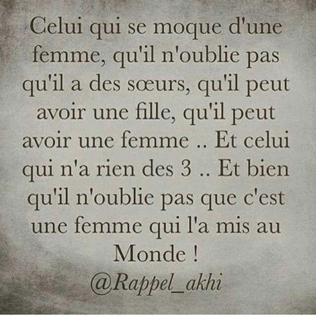 Citation Rappel La Valeur De La Femme En Islam Belles Citations
