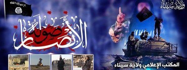 إصدارات الدولة الإسلامية | موقع غير رسمي لعرض إصدارات الدولة الإسلامية