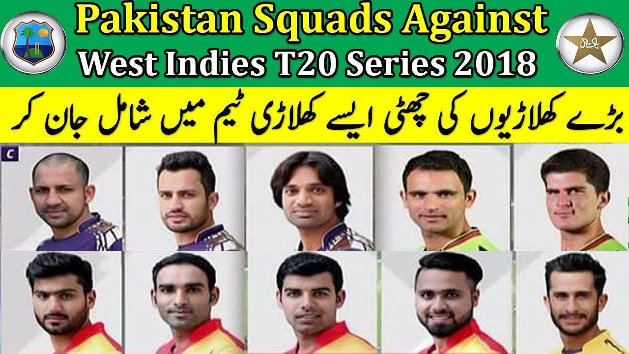 Pakistan Cricket Team Squads Announce Against West Indies T20 Series 201 Pakistan Cricket Team Cricket Teams West Indies Cricket Team