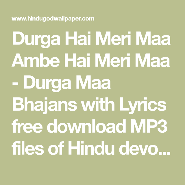 Durga Hai Meri Maa Ambe Hai Meri Maa Durga Maa Bhajans With Lyrics Free Download Mp3 Files Of Hindu Devotional Songs Or Bhajans Lyrics Devotional Songs Durga