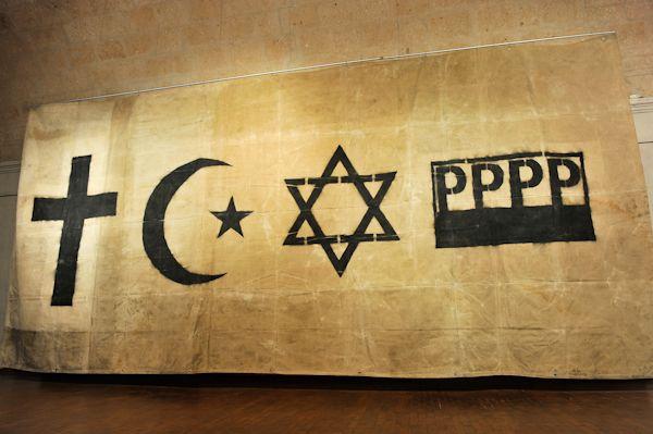 PPPP (Productos Peruanos Para Pensar)
