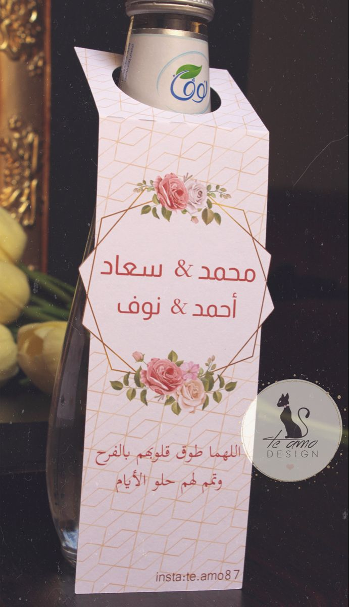 Pin By Retaj Nasser On ثيمات زواج Pink Background Bullet Journal Art Prewedding Photography
