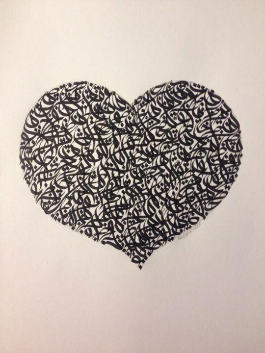 Nedda Kubba Calligraffiti