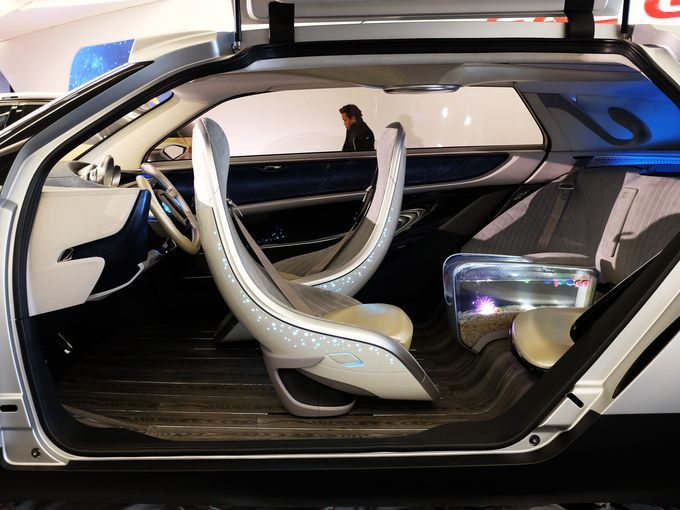Chinese Self Driving Car Has Get This A Built In Fish Tank With Images Detroit Auto Show