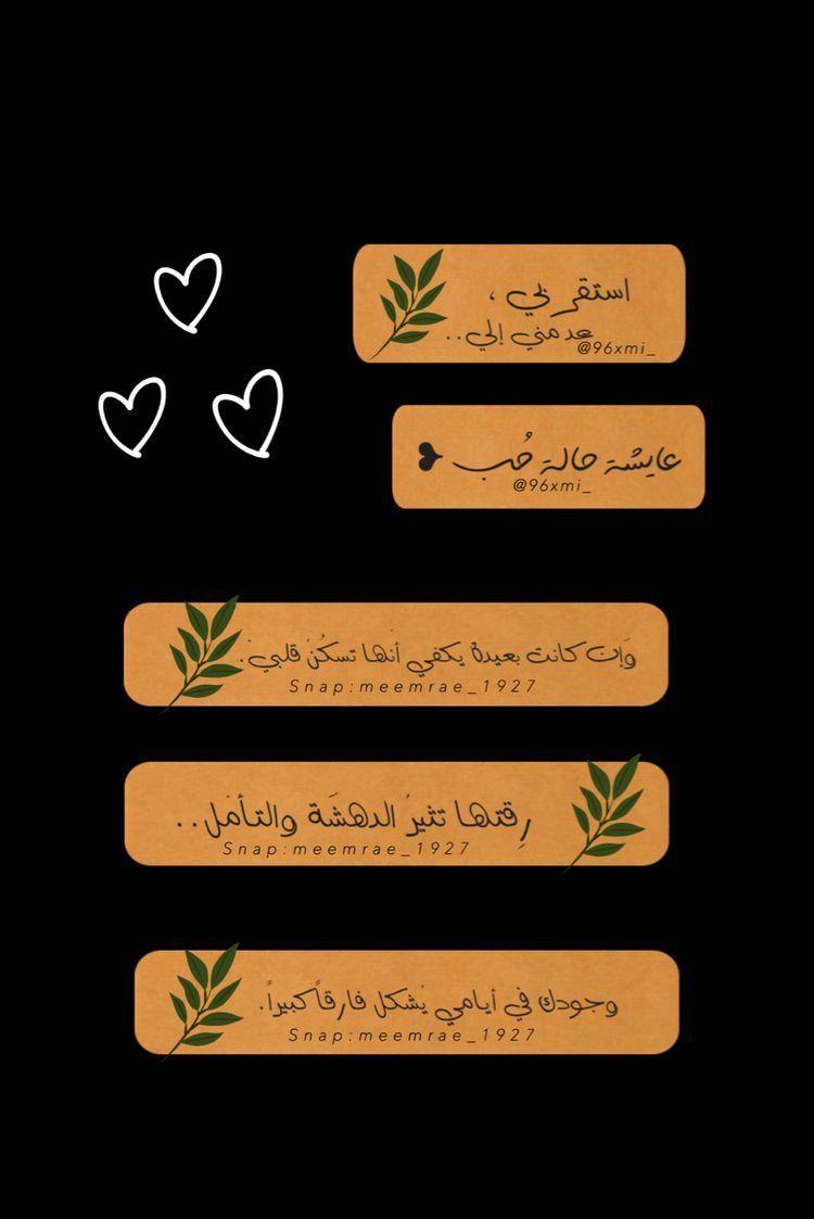 اقتباسات Quotes For Book Lovers Love Smile Quotes Bollywood Love Quotes