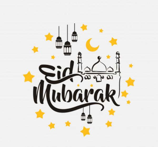 Eid alAdha (Bakrid) Mubarak [2018] Wishes, WhatsApp