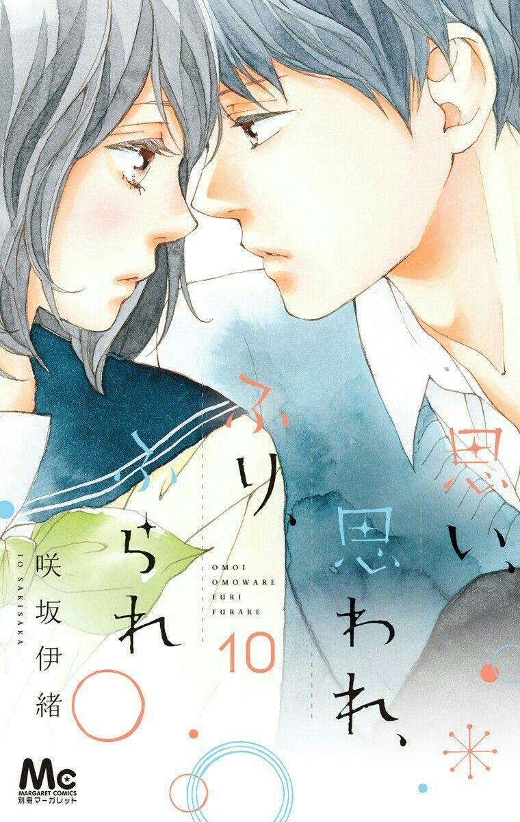 思い、思われ、ふり、ふられ 10 巻 Manga, Truyện tranh