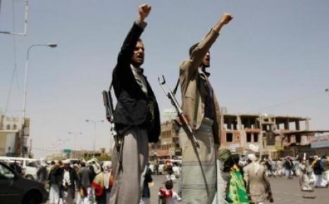 #اليمن | قيادي حوثي هاشمي يتحول إلى تاجر سلاح على مواقع التواصل الاجتماعي (صورة)