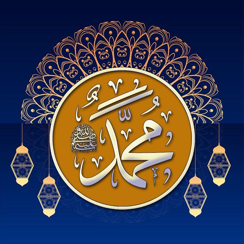 صلى عليك الله يا من ذكر ه ش ـر ح الصدور وطي ب الآفاقا إن لم نكن ممن رآك فإنـنا تـوقا إليك Japanese Wallpaper Iphone Islamic Pictures Islamic Calligraphy