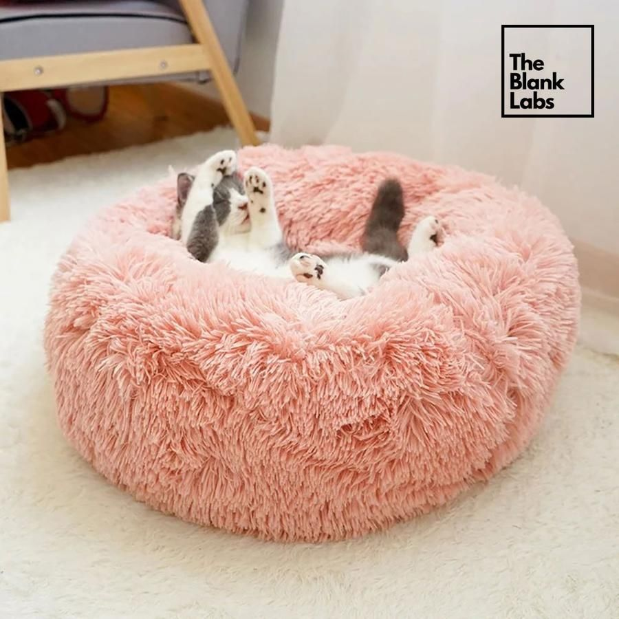The Original Calming Donut Bed For Pets Soft Dog Beds Plush Pet Bed Pet Bed
