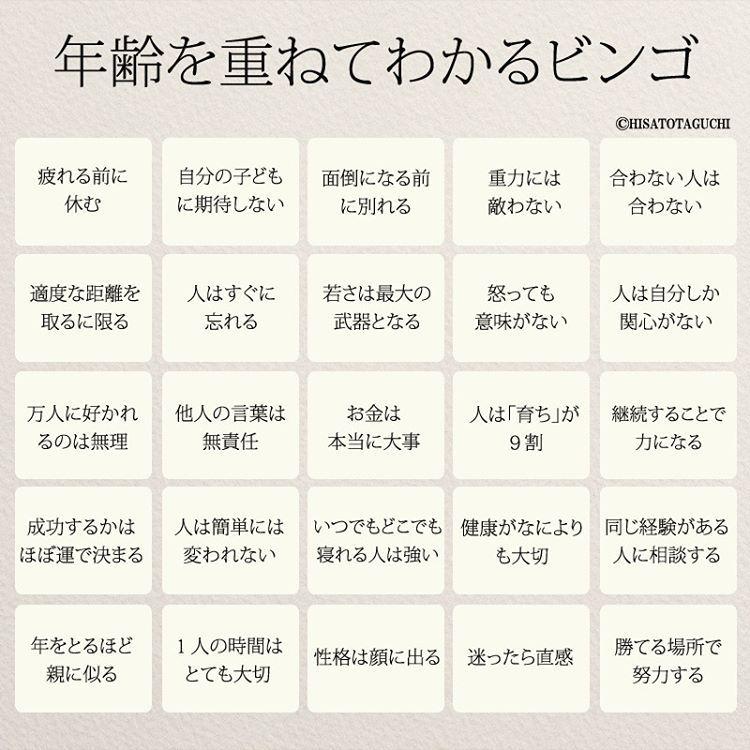 Yumekanau2のinstagram写真をチェック いいね 1 677件 画像あり 日本の名言 インスピレーションを与える名言 引用文